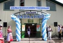 Цены на новгородском фермерском рынке могут стать ниже
