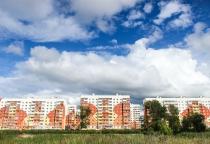 В Новгородской области впервые упали цены на новое жильё