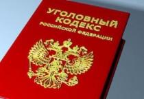 Главу поселения в Новгородской области осудили за подделку завещания