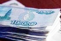 Темпы роста исполнения новгородского бюджета составили 106%