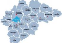 Новгородской области выделили бюджетный кредит