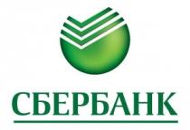 Активы Северо-Западного банка Сбербанка России по итогам 2013 года превысили 1,1 триллиона рублей
