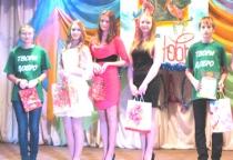В Поддорье прошел конкурс волонтеров