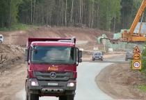 В Окуловке состоялся прием граждан по вопросу строительства трассы М-11