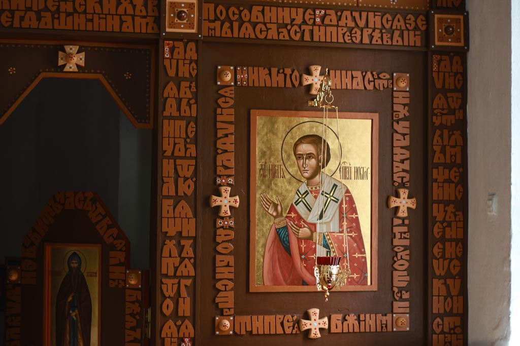 Молитва никите новгородскому