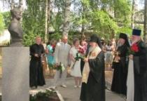 В Любытинском районе открыли памятник Александру II