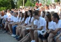 Новгородцы отправятся на молодежный форум в Крым