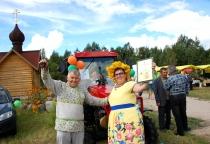 Лучшему пчеловоду Новгородской области вручили трактор