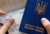 Шестерых беженцев из Украины разместят в Любытинском районе