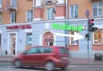 «53 секунды»: невольные нарушители ПДД на улицах Великого Новгорода