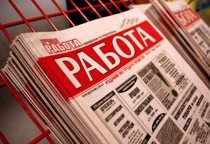 В Солецком районе высокий уровень безработицы
