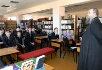 В Холмском районе прошел День православной книги