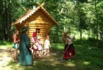 Проект Солецкого Центра культуры и досуга получит поддержку всероссийского благотворительного фонда