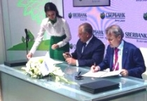 Сергей Митин и Герман Греф подписали соглашение о сотрудничестве