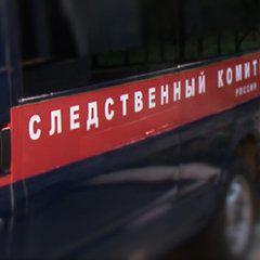 В Великом Новгороде проводится проверка по факту обнаружения тела мужчины на улице Свободы