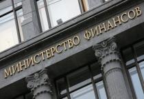 Сергей Митин: минфин подтвердил обязательства по замене коммерческих кредитов на бюджетные для Новгородской области
