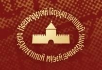 В старорусском музее пройдет кинопоказ «Братья Карамазовы»