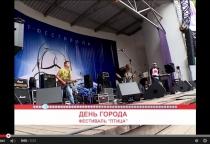 «53 секунды»: открытие арт-фестиваля «Птица» и парад блондинок Великого Новгорода