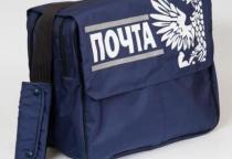 В Окуловском районе мужчина ограбил почтальона, угрожая зажигалкой-пистолетом