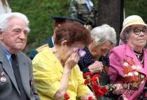 Фоторепортаж: День памяти и скорби в Великом Новгороде