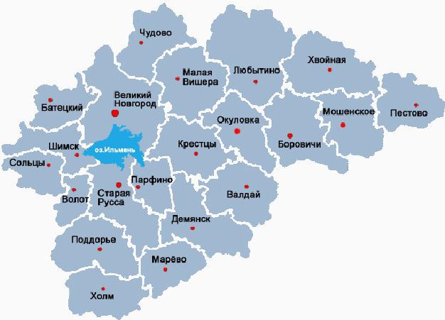 С Новгородской областью знакомятся Вена и Мадрид