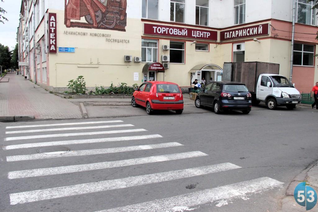 «Гагаринского» комплекса.