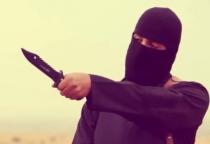 ИГИЛ к вам ближе, чем предполагаете