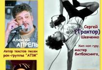 В Великом Новгороде в августе выступит Апрель