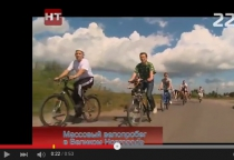«53 секунды»: велопробег к Рюрикову городищу