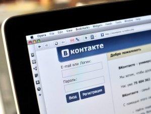 В Окуловке «Академик» осуждён за возбуждение ненависти «ВКонтакте»
