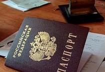 Житель Парфина подделал штамп в паспорте, чтобы работать в областном центре
