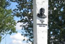 В Великий Новгород могут перевезти демонтированный поляками памятник Черняховскому