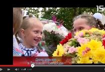«53 секунды»: День знаний в Великом Новгороде
