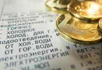 Тарифы на коммунальные услуги в Великом Новгороде могут вырасти