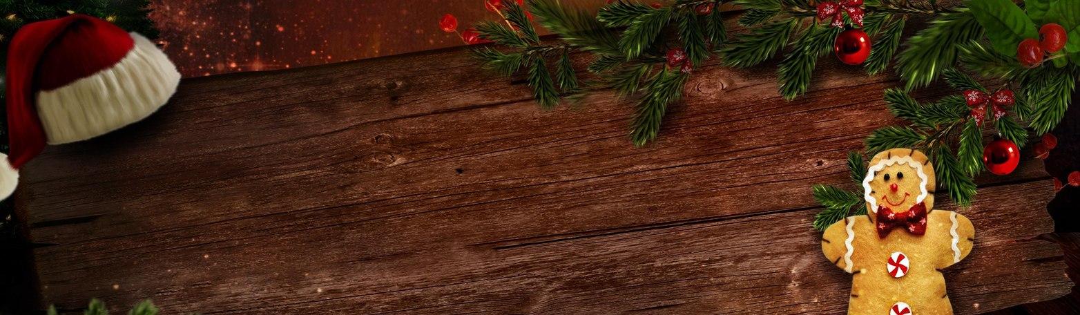 «53 новогодних рецепта»