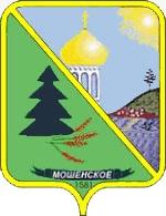 Селу Мошенское исполнилось 435 лет. Мошенскому району – 89