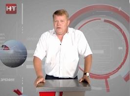 «Точка зрения» с Валерием Мишекуриным: «Демографическая ситуация в Новгородской области»