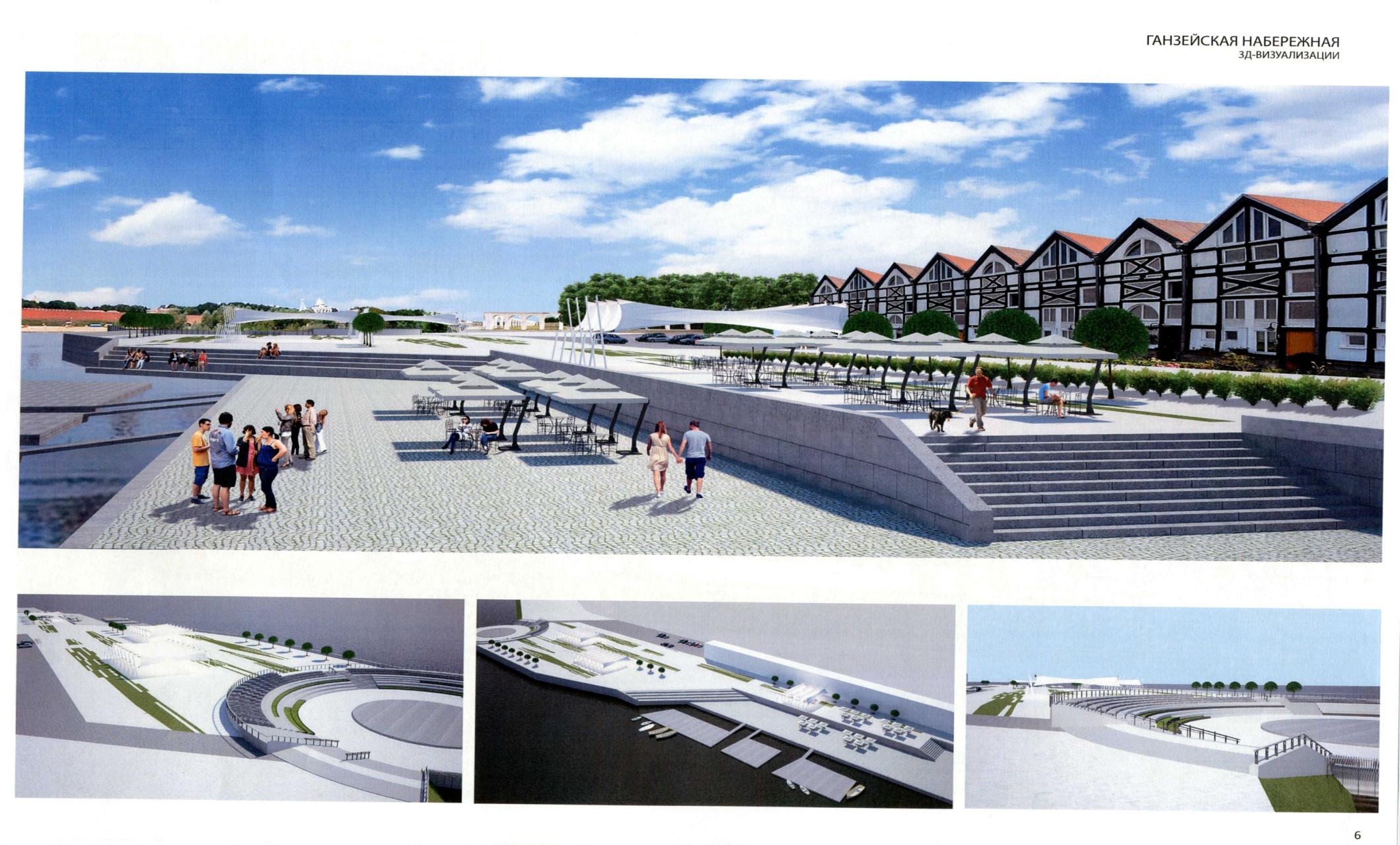 ВВеликом Новгороде планируют благоустроить 20 километров набережной