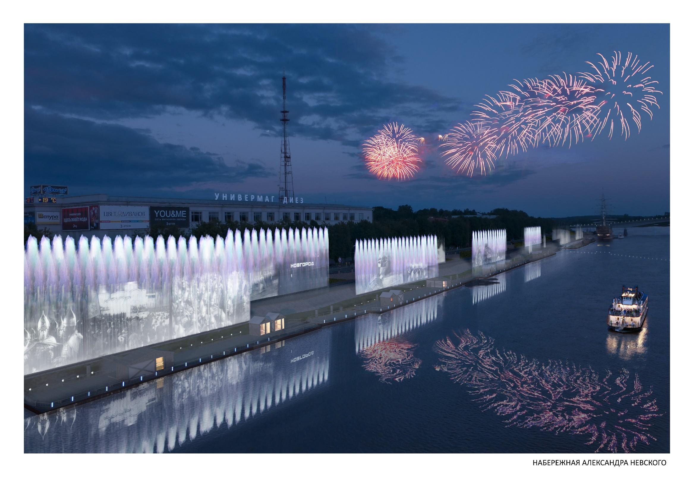 ВНовгороде хотят облагородить набережную отДеревяницкого моста доРюрикова городища