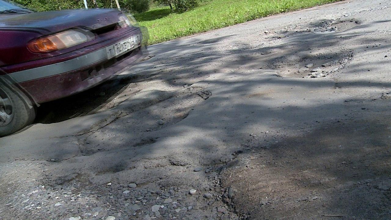 В Пестове возбуждено уголовное дело по факту мошенничества при ремонте дорог