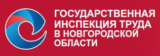 ГИТ выявила нарушения на старорусской станции скорой помощи