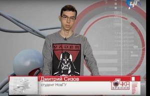 «Точка зрения» с Дмитрием Сизовым: О судьбе студенческих проездных в Великом Новгороде