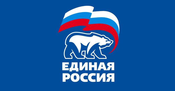 «Единая Россия» подвела итоги работы в Государственной думе в 2017 году