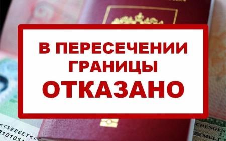 Накануне Нового года более 3000 новгородцев являются «невыездными» из-за долгов