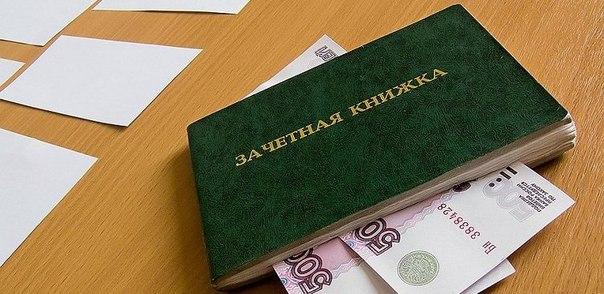 Преподаватель физкультуры НовГУ за взятку в 800 рублей заплатила штраф 150 тысяч