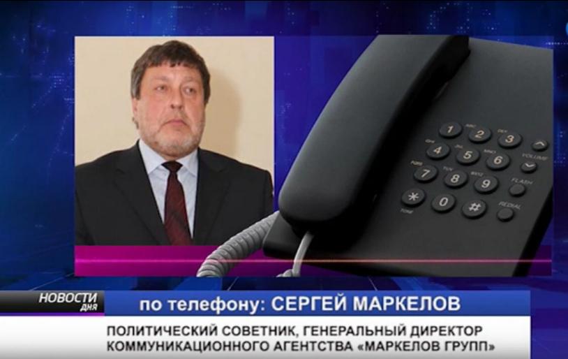 Сергей Маркелов дал свою оценку ситуации с принятием бюджета Великого Новгорода