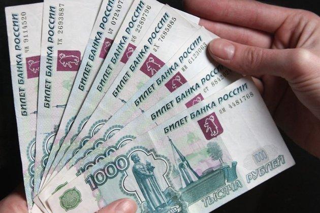 Бывший замруководителя СУ СК РФ Новгородской области признан виновным в крупном мошенничестве
