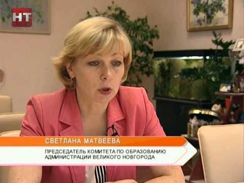 Директором школы в «Ивушках» станет Светлана Матвеева