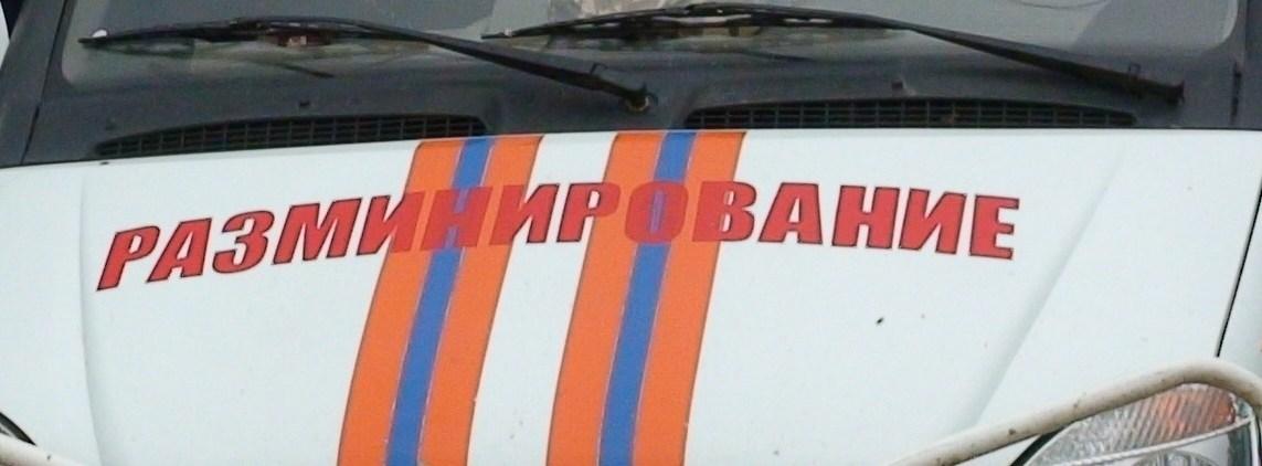 На улице Хутынская в Великом Новгороде работает группа по разминированию боеприпасов