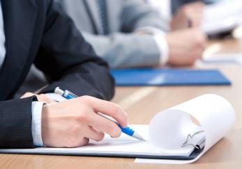 Назначены члены комиссии для проведения конкурса кандидатур на должность главы Боровичского района
